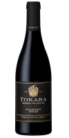 Reserve Collection Syrah 2015, Tokara